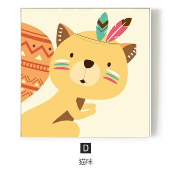 绿林大冒险 儿童房卧室装饰画可爱卡通动物挂画幼儿园壁画墙画 d款