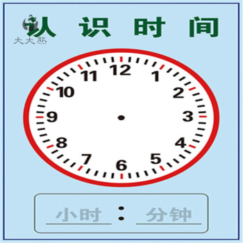 小学拼音声母韵母拼读表儿童汉语墙贴挂图2-8岁拼音字母表 认识时间