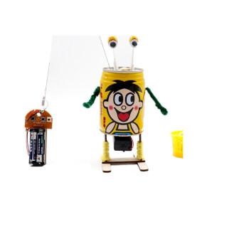 易拉罐机器人科技小制作电动diy小发明科学实验手工作业拼装玩具1sn