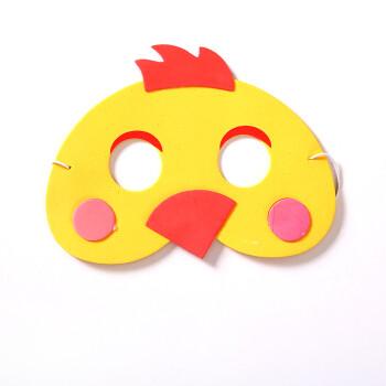 儿童面具卡通动物男孩面具女孩舞会公主幼儿园表演面具脸谱 小黄鸡