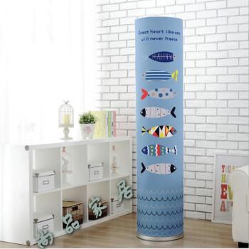 圆形柜机圆柱立式空调罩 小鱼 美的制冷王/舒适星图片