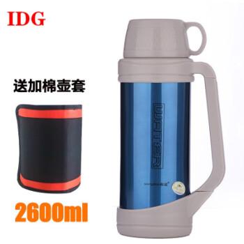 车载保温壶大容量3.5升不锈钢保温杯真空户外3l旅游/行热水壶瓶4l 2.
