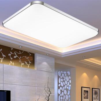 HAIDE 海德照明 银系列 LED吸顶灯 72W