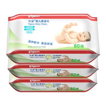 贝亲(Pigeon)婴儿柔湿巾80片装(3包)PL135