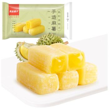 良品铺子 _抹茶麻薯 150g/袋 糕点点心休闲零食特产美食 榴莲芒果味