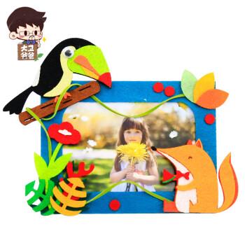 创意礼物不织布相框粘贴画儿童手工制作diy材料包幼儿园sn8229 小森林