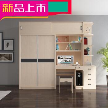 衣柜连体书桌书柜组合带移门衣柜学习桌书架一体柜 加配套角柜不单拍图片