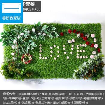 生态绿植墙价格_绿植墙多少钱一平米_室外绿植墙价格
