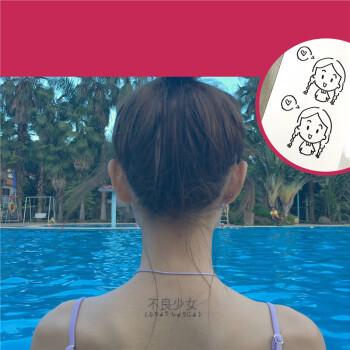 网红林小宅不良少女文字同款纹身贴 王逗逗同款猫咪纹身贴纸