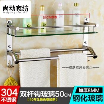 单层浴室镜前置物架 卫生间洗漱用品放置架壁挂式化妆图片