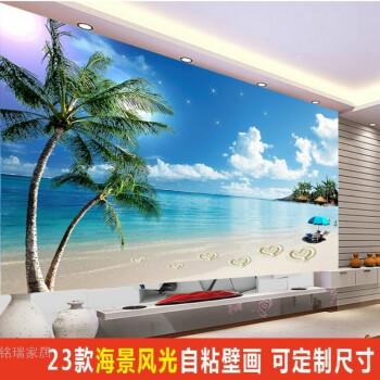 仿真风景山水海景客厅电视背景墙贴画现代简约壁纸自粘居家创意新品