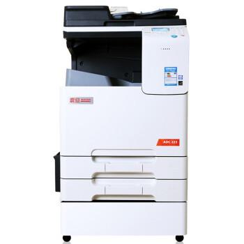 震旦(AURORA) ADC223 A3彩色数码复合机 (复印、扫描、双面打印、双纸盒、、传真需选购)