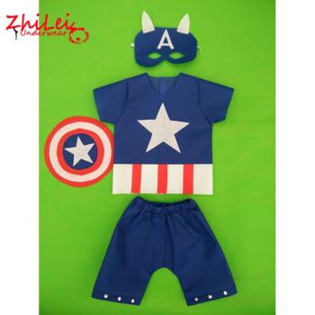 儿童环保服子装手工制作美国队长男女表演服幼儿园环保走秀时装 蓝色