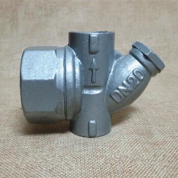 弋之江 cs19h-16疏水阀 蒸汽疏水器 圆盘式丝口连接dn15 20 25 32 40图片