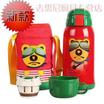 儿童保温杯学生水杯女童杯子带盖卡通可爱男孩不锈钢水壶水瓶600mlsn