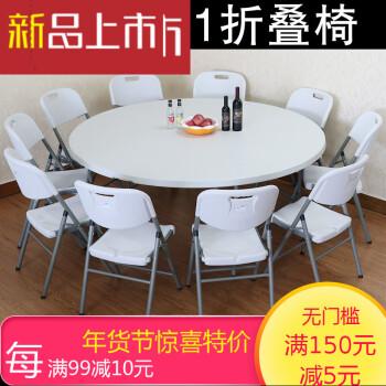 折叠圆桌餐桌圆形小户型简约酒店大圆桌圆餐桌家用饭桌圆桌面折叠