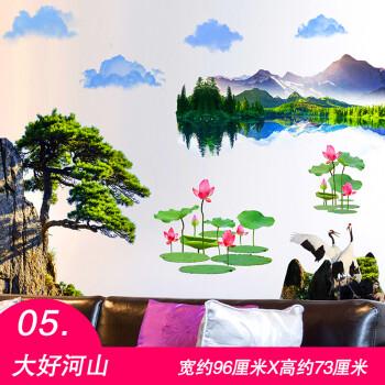 中国风3d立体墙纸自粘客厅墙画仿真竹子装饰风景山水画墙贴纸贴画 05