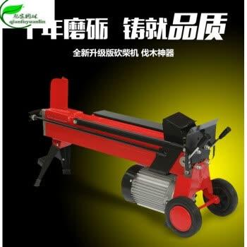 劈柴机 液压开山斧头砍劈柴机劈木材机切木头机神器工具家用 4吨行程图片