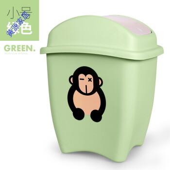 垃圾桶家用带摇盖式客厅创意翻盖卧室可爱卡通儿童卫生间小号纸篓