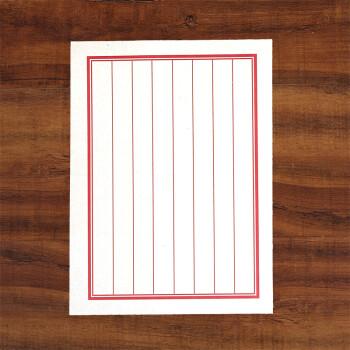 50复古风信纸中国风传统中式八行书信笺古典红格老旧信封信纸套装 50图片