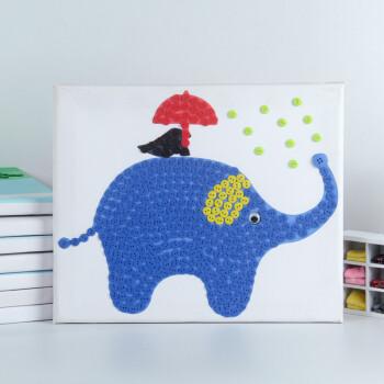 纽扣画diy手工材料包幼儿园粘贴画小学生制作创意儿童扣子画 大象