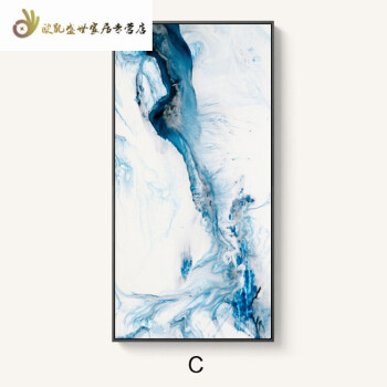 走廊过道挂画墙画创意壁画 c款 《融合》 63*123 单幅价格 木色外框