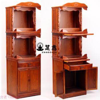 三层佛龛神龛佛柜两双层神柜榆木实木供桌立柜佛台神像供位大空间 宽