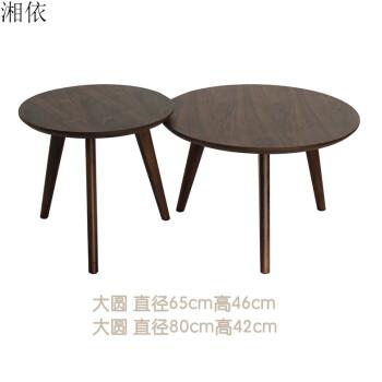 北欧茶几实木简约风格胡桃木色小户型客厅组合三角边几小圆桌定制