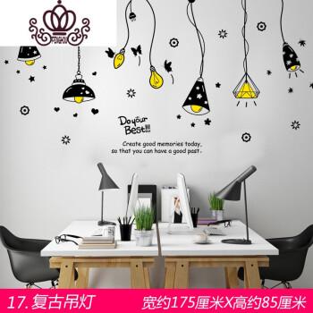 装饰教室的大墙贴纸班级个性创意高中文化文艺宿舍布置小学生用品 17.图片