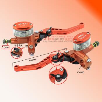 电动车刹车有哪几种_陆广仿巧格 福喜 鬼火摩托车 踏板车 电动车刹车上泵