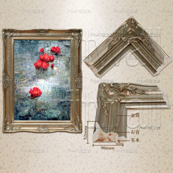 酒店装饰手绘油画名画莫奈印象画睡莲 欧式餐厅壁炉玄关有框画定制