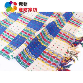 棉线编织流苏地毯卧室进门地垫门垫飘窗垫民族风桌旗布艺沙发垫