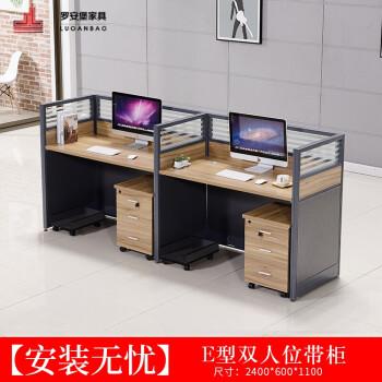 罗安堡办公家具 隔断工作位卡位职员桌 4人组合办公桌图片