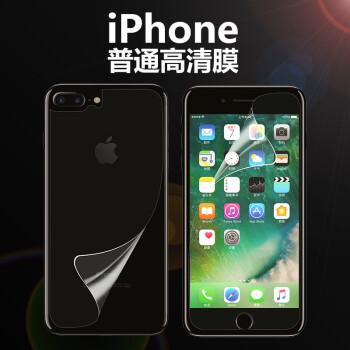 【次日达】第一卫苹果se/8/7/6钢化膜iphone se2/8plus全屏... 京东