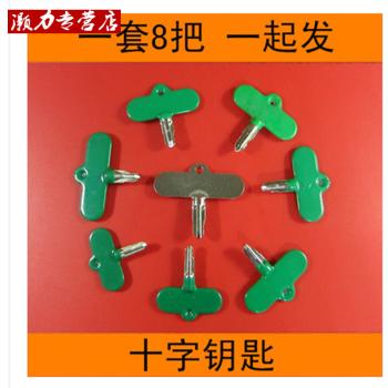 十字锁闭阀钥匙暖气阀门钥匙 水表钥匙阀门钥匙 自来水表前阀门 1套8图片