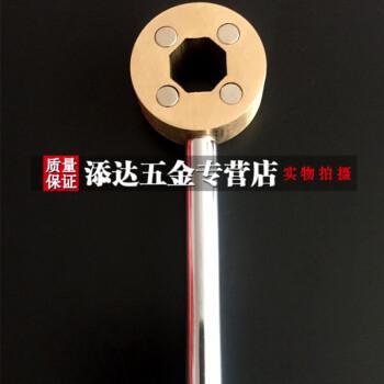 fghgf 八角形阀门钥匙 磁性锁闭阀钥匙 自来水阀门暖气开关 水表钥匙图片