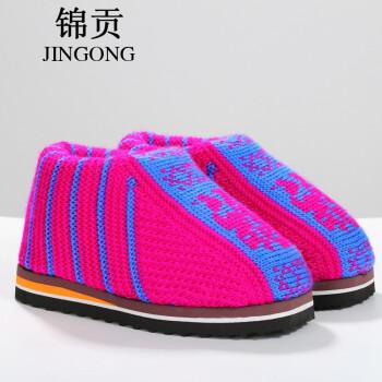 锦贡手工编织毛线鞋 加厚保暖防滑家居棉鞋 男女拖鞋