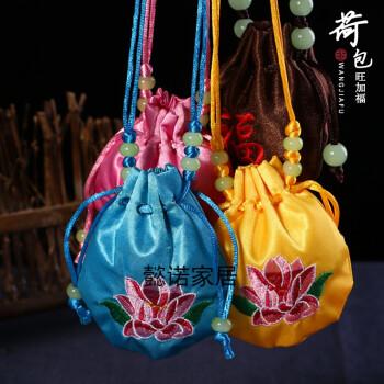 lanqin端午节香包 刺绣小荷包荷包袋随身挂脖香袋古风