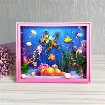 diy手工制作相框画儿童创意材料包 3d海洋动物画框挂墙小学生礼物 大