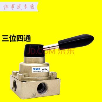 手板换向阀气控气阀hv-02 03 04 hv-03 配齐外径12mm气管接头 消声器图片