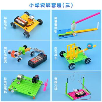 小学生科学实验套装 科技小制作小发明器材 儿童手工stem科学玩具图片