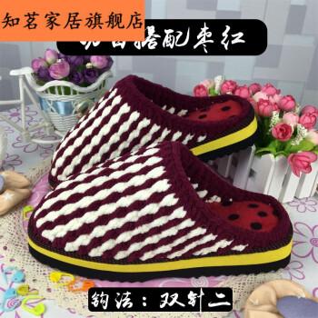 手工编织毛线拖鞋 冰条线粗毛线 鞋底 送教程 工具 红色 材料包 奶白