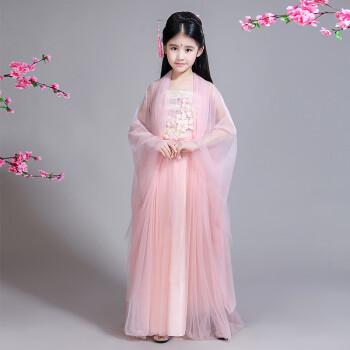 服装女儿童 宝宝汉服女童古装仙女公主裙小女孩古筝cos古代衣 粉红色