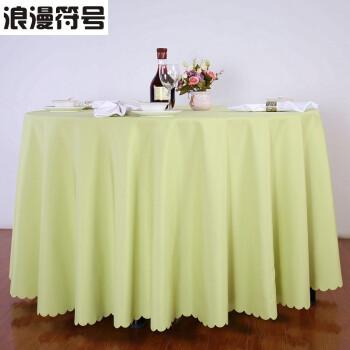 浪漫 符号酒店餐厅家用桌布饭店纯色素色平纹方形圆桌布台布布艺餐桌