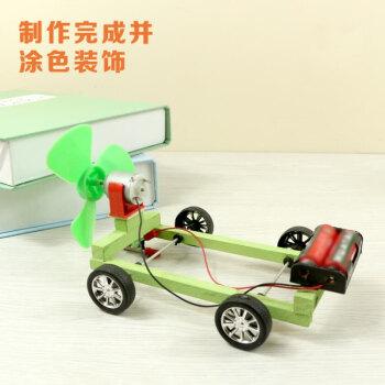 小学生diy科技小制作发明实验玩具手工作业 木质空气动力车 胶水