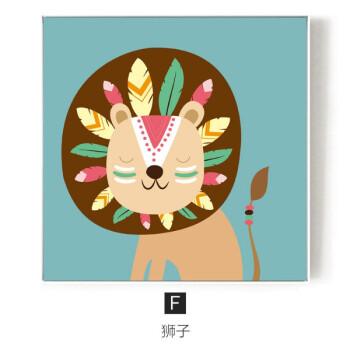 绿林大冒险 儿童房卧室装饰画可爱卡通动物挂画幼儿园壁画墙画【dj61