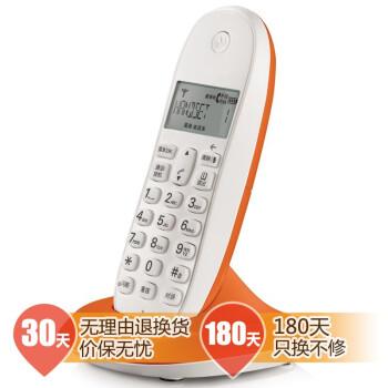 摩托罗拉(MOTOROLA)C1001XC 无绳电话机单机(橙色)