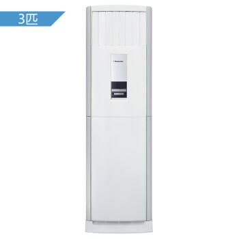 松下(panasonic) 3匹   定速  怡璀  立柜式冷暖空调 A27FC1(珍珠白)