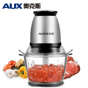 奥克斯(AUX)AUX-J19 绞肉机 家用多功能料理机 搅拌机
