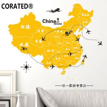 寝室贴画房间自贴背景墙室内装饰品卧室墙纸壁纸自粘 22 中国地图 大